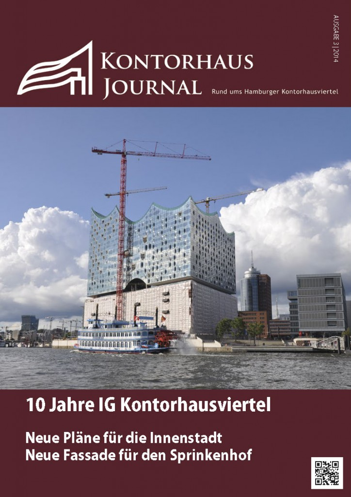 Kontorhaus Journal 20 (3/2014)